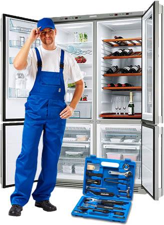 гарантийное обслуживание холодильников