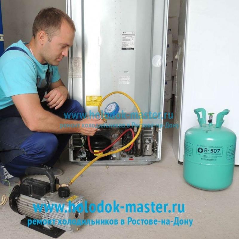 инструкция по заправке холодильника фреоном - фото 9